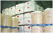 Shimizu warehouse